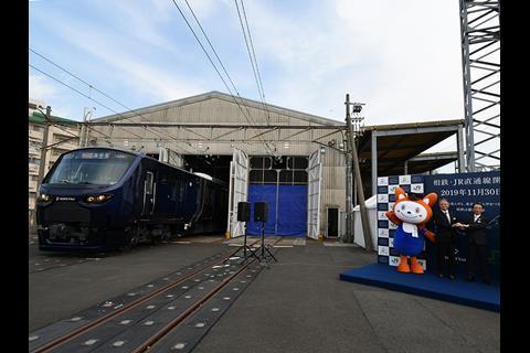 Sotetsu – JR East link completed | News | Railway Gazette